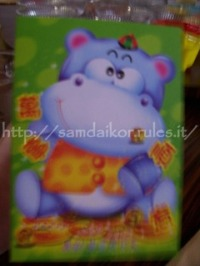 CNY2007-015
