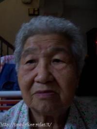 CNY2007 097