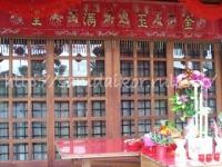 CNY2007-076
